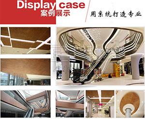 室内仿木纹铝单板与室内实木板比较和加工说明