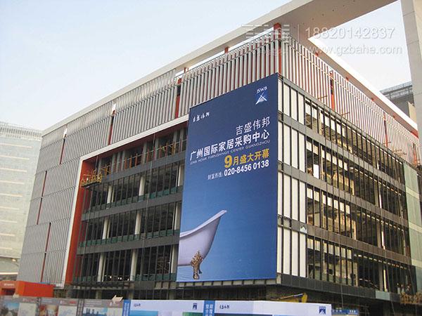 保利国际贸易中心外墙氟碳铝单板幕墙铝天花吊顶
