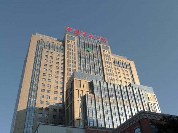 广州 医科大学附属第一医院铝天花吊顶装修工程案例