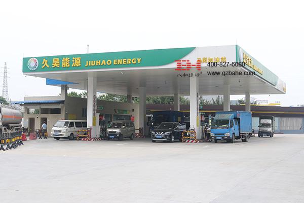 加油站铝扣板吊顶案例——马岗加油站