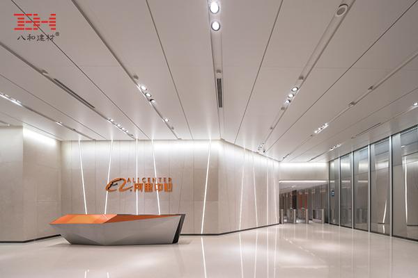 案例欣赏: 铝金属建材装饰上海虹桥阿里中心