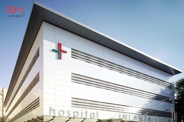 案例欣赏:幕墙铝单板装饰路易莎公主医院