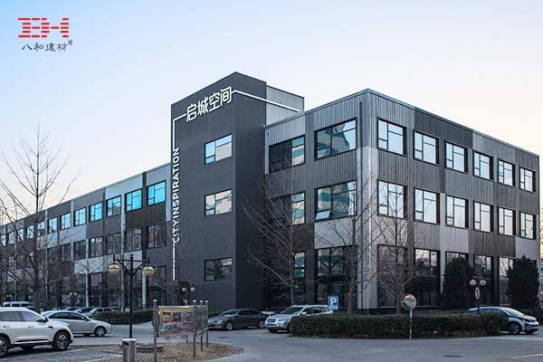 案例欣赏:型材铝方通装饰联合办公项目