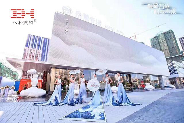 永州岳麓青城·万达广场