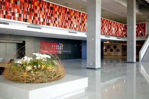富罗恩斯广场辰美国际艺术教育校区