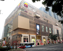 购物中心外墙铝单板