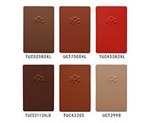氟碳色板 - PPG系列2