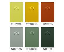 氟碳色板 - PPG系列4