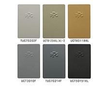氟碳色板 - PPG系列6