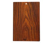 木纹色板 - BH-205A