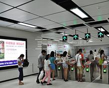 地铁站通道铝单板